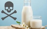 احتمال تبلیغ سیاه برای شیر