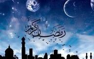 احکام روزه داری در شرایط شیوع کرونا در ماه رمضان  نظر مراجع تقلید درباره روزه گرفتن در شرایط شیوع کرونا در ماه رمضان