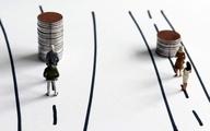 آیا در همه جای جهان مردان بیشتر از زنان دستمزد می گیرند؟