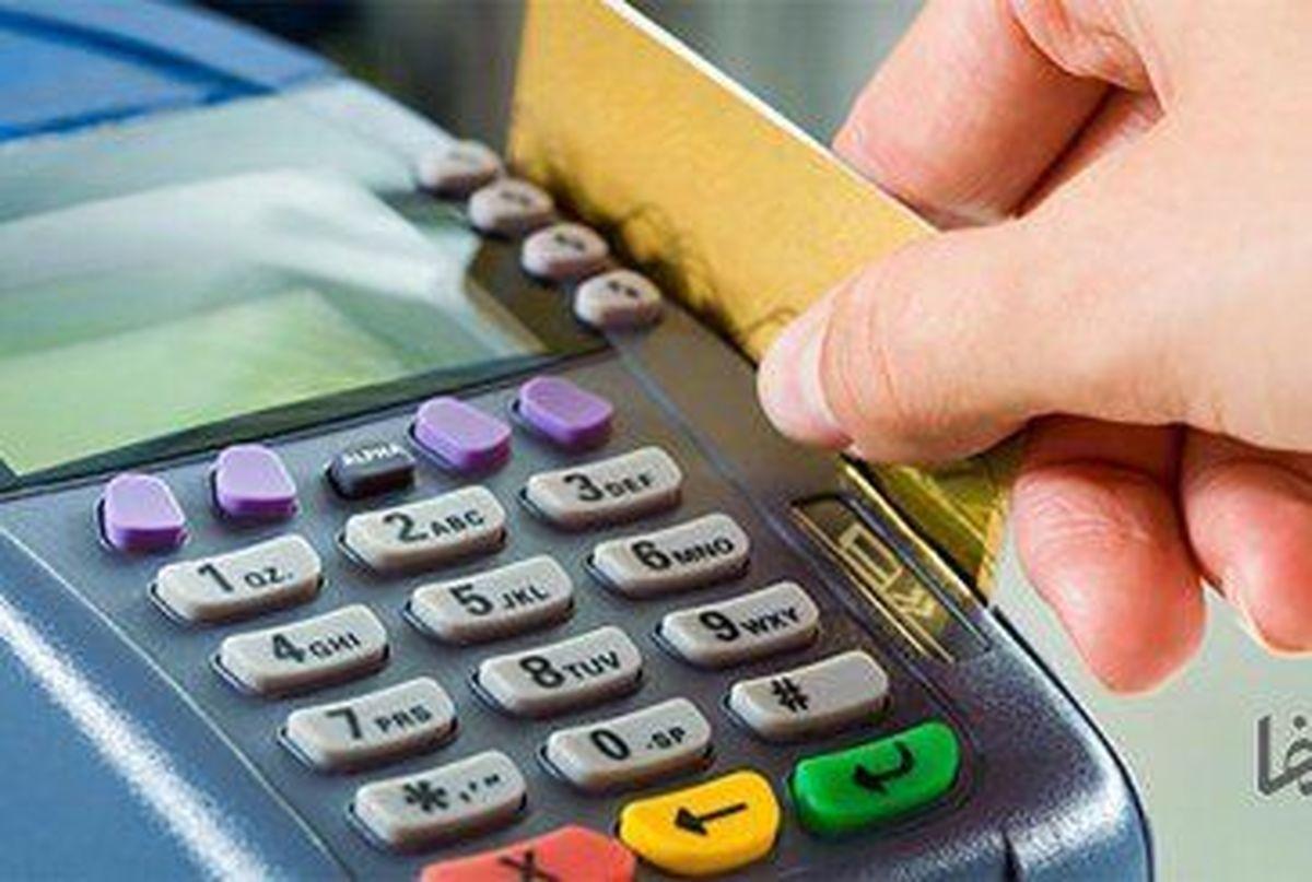 چگونه کارت بانکی را ضدعفونید کنیم؟