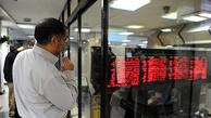 بورس معاملات امروز را با فشار فروش آغاز کرد | افت ۳۲هزار واحدی شاخص
