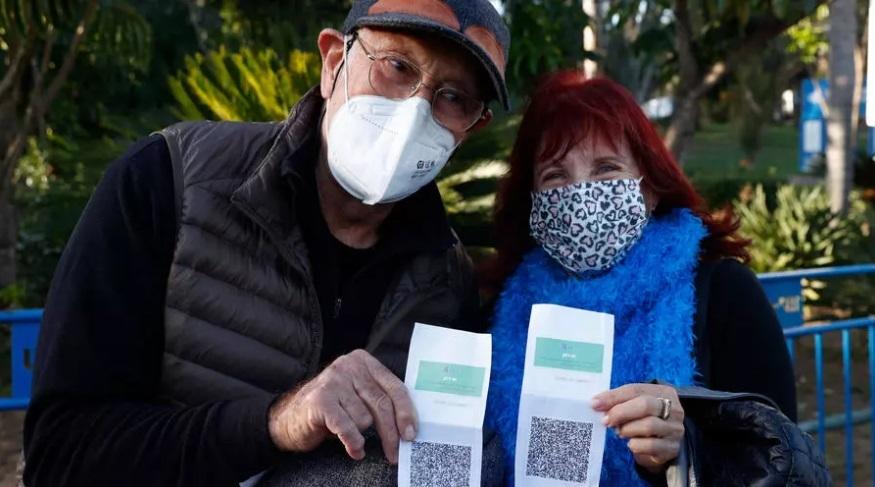 کرونا | صدور پاسپورت کرونایی دراروپا  تصویب شد