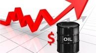 قیمت نفت به ۷۷ دلار و ۳۷ سنت رسید