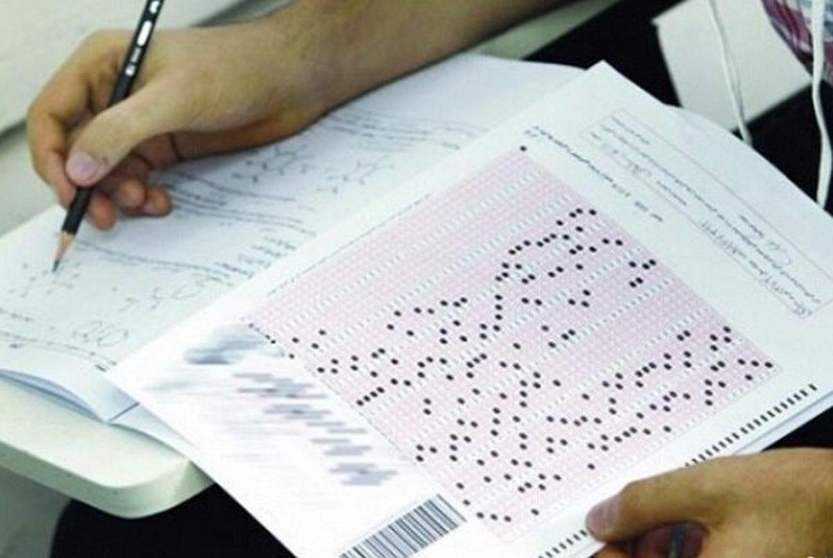 سازمان سنجش: آموزش و پرورش ادعای سخت بودن سؤالات کنکور را اثبات کند