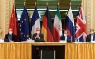 دور سوم مذاکرات وین؛ کارگروه جدید به تفاهم طرفهای مذاکره، سرعت میبخشد؟