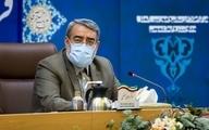 وزیر کشور  |   هر سه قوه مشمول محدودیتهای کرونایی میشوند