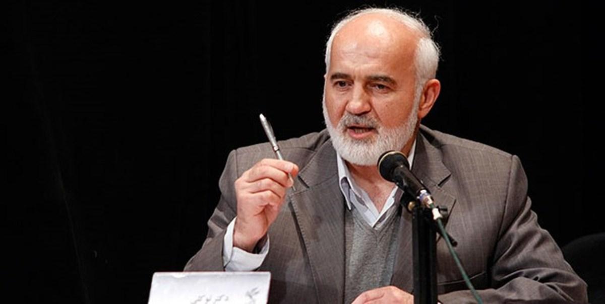 احمد توکلی: FATF ما را قطعا محدودتر خواهد کرد