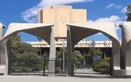 شرایط پذیرش دانشجوی دکتری بدون آزمون دانشگاه تهران اعلام شد | آغاز ثبت نام از امروز