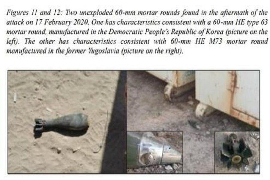 سازمان ملل  |  استفاده از موشک های ساخت کره شمالی توسط الشباب