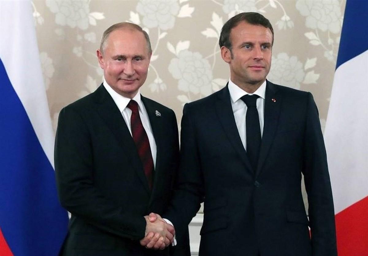 گفتگوی تلفنی پوتین و مکرون درباره موضوعات دوجانبه و بینالمللی