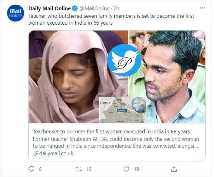 دومین اعدام رسمی یک زن در هند بعد از استقلال این کشور