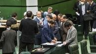 جزئیات تحویل خودروی دناپلاس به روایت ۶ نماینده مجلس