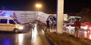 مرگ یک نفر و مصدومیت ۶ نفر براثر سقوط پل هوایی