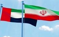 دیدار محرمانه مقامات ایرانی و اماراتی در سپتامبر ۲۰۱۹