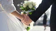 عقدهای آریایی با جهتگیری بهائیت رواج یافته؛ پرونده ۲۵ موسسه و تالار عروسی مفتوح است