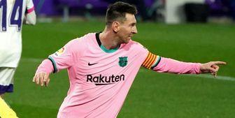 ریسک بزرگ بارسلونا درباره مسی