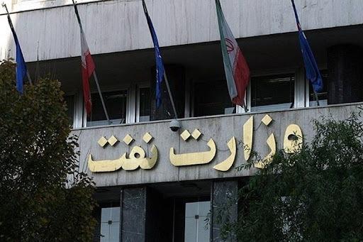 وزارت نفت ادعای احمد میدری را رد کرد  |  خشکاندن بخشی از هور مربوط به سالهای ۱۳۸۸ بوده است