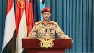 آتش سوزی گسترده در آرامکو |  ارتش یمن اهداف سعودی در جیزان و آرامکو را هدف قرار داد