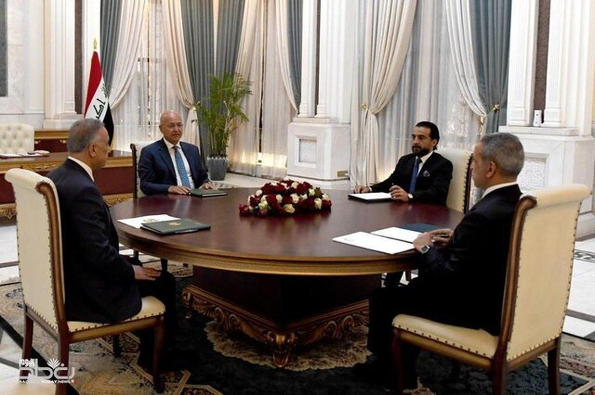نشست سران چهارگانه عراق