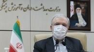 وزیر بهداشت| تست انسانیِ واکسن کرونایِ ایرانی از همین هفته