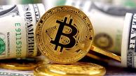 معامله ارزهای دیجیتال   |  برای از دست دادن تمام پول خود آماده باشید