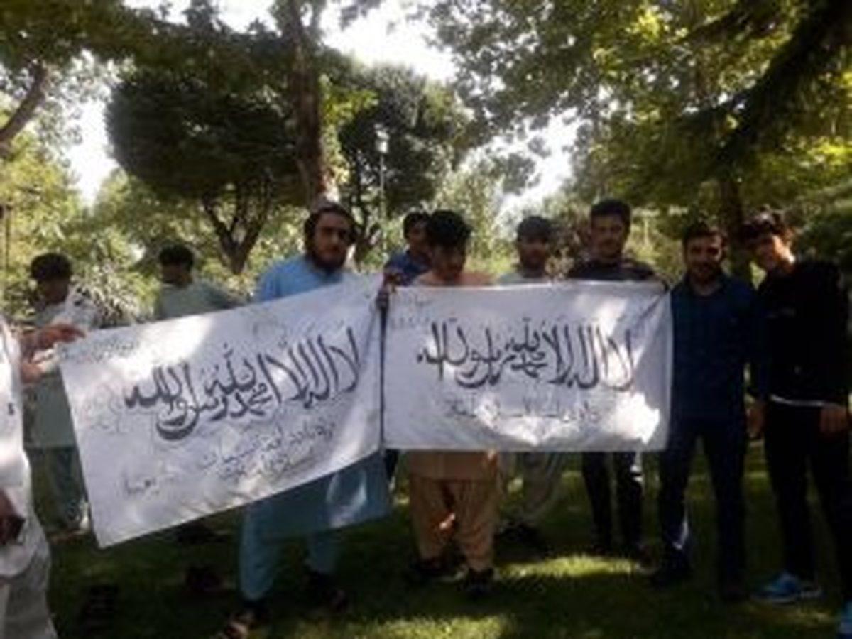 """تجمع """"حامیان طالبان"""" در پارک ملت تهران (+ عکس)"""