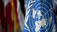 ۵ قطعنامه ضد اسرائیلی در سازمان ملل تصویب شد