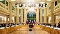 زمان برگزاری دور هفتم مذاکرات وین مشخص شد