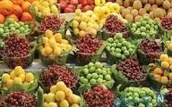 قیمت نوبرانهها در میدان  | گیلاس تلخک نوبرانه  ۱۰۰ هزار تومان
