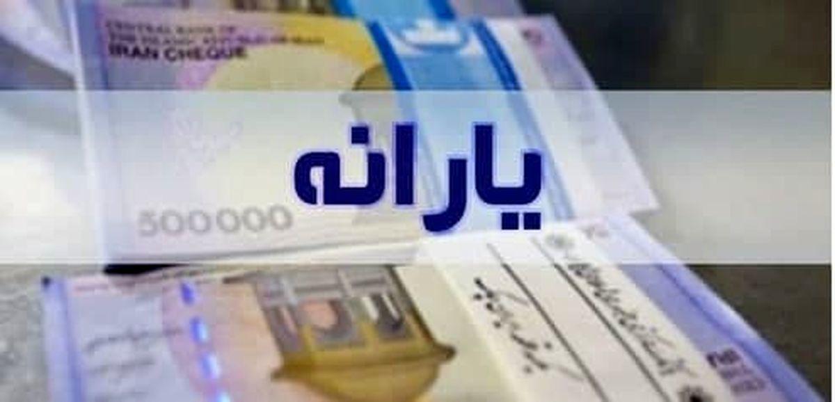 """شرایط ثبت نام جاماندگان """"یارانه"""" اعلام میشود"""