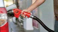 بهای بنزین جهانی از قیمت داخلی سبقت گرفت