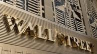 بورس آمریکا    افزایش میزان سودآوری شرکت های بزرگ بورسی