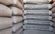 کاهش قیمت سایر کالاها در دستور کار وزارت صمت