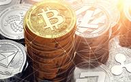خرید و فروش ارزهای دیجیتال غیرقانونی است| هشدار مسئولان بانک مرکزی و شورای فضای مجازی بر معاملات غیرقانونی ارزهای دیجیتال