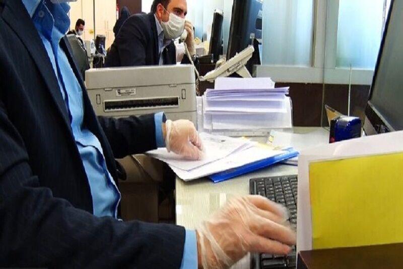 ۳۰ درصد کارمندان استان تهران از این پس دورکار خواهند بود