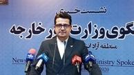 سخنگوی وزارت امور خارجه | کرهایها برای پرداخت پول ایران وعدههایی دادهاند