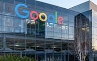 قیمت خرید اطلاعات از گوگل اعلام شد