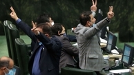 اعتراضات تندنمایندگان معترض به تقاهم ایران و آژانس