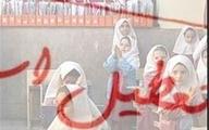 مدارس و دانشگاههای قم روز شنبه تعطیل شد