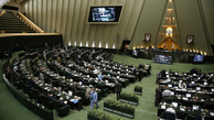 درخواست جمعی از نمایندگان از قالیباف برای رسیدگی به «تغییرات بودجه بعد از تصویب»