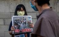 هنگ کنگ   صاحب روزنامه به اتهام تبانی با نیروهای خارجی دستگیر شد!