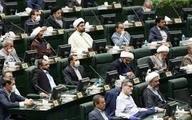 طرح نمایندگان مجلس: تعیین 5 سال زندان برای فیلم برداری از اعدام یا قطع عضو