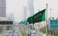 تورم عربستان تنها ۰.۶ درصد