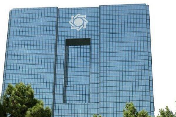 بانک مرکزی   |   امروز برای اولین بار  با انجام عملیات «ریپو» موافقت شد.