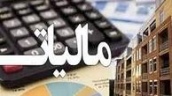 خانههای خالی شهرهای کوچک و روستاها مشمول مالیات میشود؟
