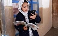 شاد تهران ۲ روز تعطیل شد
