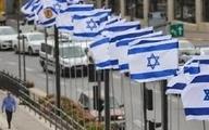 عادیسازی روابط   |   اسرائیل در تلاش است با پنج کشور  رابطه برقرار کند.