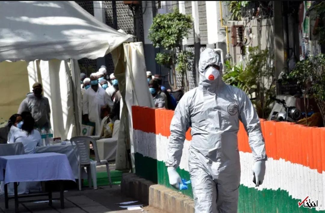 انفجار مخزن اکسیژن  |  کشته شدن ۲۲ بیمار کرونادر هند