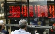 ضعف هسته معاملات، دادوستد سهام را یک و نیم ساعت به تاخیر انداخت