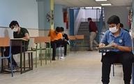 زمان برگزاری آزمون ورودی مدارس استعدادهای درخشان اعلام شد